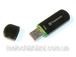 Флеш память USB 8 Гб (Арт. 80)