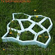 Садовая дорожка 44*44 см пластик (Арт. 6061), фото 2
