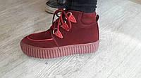 Ботинки женские зима бардо