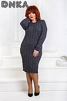 Платье вязанное  с  длинным  рукавом ,до колен ,Цвет -теракотовый, коричневый ,джинс, темно-серый