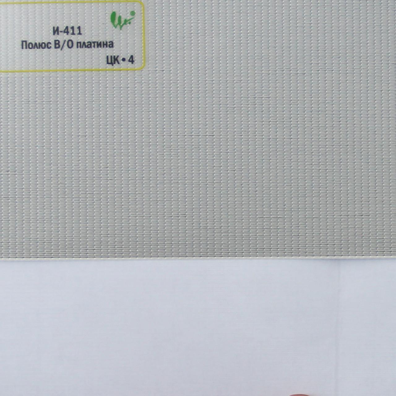 Рулонные шторы День-ночь Ткань Полюс блэкаут Платина