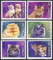 Монголия 1998 - кошки - MNH XF