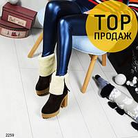 Женские зимние сапоги с отворотом, цвета шоколад / сапоги женские замшевые, на высоком каблуке, стильные