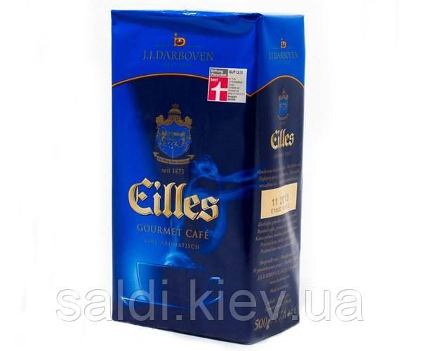 Кофе Ейлис Eilles Gourmet DARBOVEN 500г молотый.