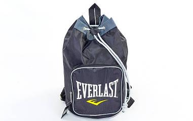 Рюкзак-баул спортивный из водонепроницаемой ткани EVERLAST GA-0524
