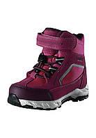 Зимние ботинки для девочки LassieТес 769112-4800. Размеры 22-35.