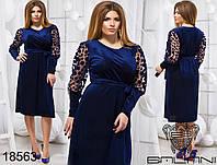 Нарядное платье большого размера недорого в интернет-магазине Украина ( р. 50-56 )