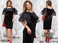 Нарядное платье большого размера недорого в интернет-магазине Украина ( р. 48-52 )
