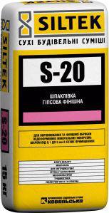 Шпаклевка гипсовая Siltek S-20, 15 кг, фото 2