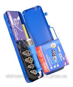 Сварочный комплект FUSIO 2001 K32