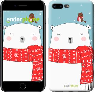 """Чехол на iPhone 7 Plus Белый мишка """"3329c-337-2911"""""""