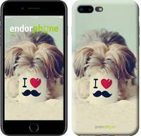 """Чехол на iPhone 7 Plus Йоркширский терьер и кружка """"935c-337-2911"""""""