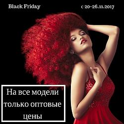 Black Friday: всю неделю только оптовые цены!