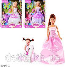 Кукла DEFA 29см  с ребенком пони  8077