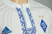 """Футбольная форма """"Динамо Киев"""""""