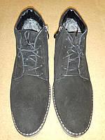 Ботинки зимнии мужские Westland