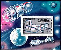Монголия 1985 космос - блок MNH XF