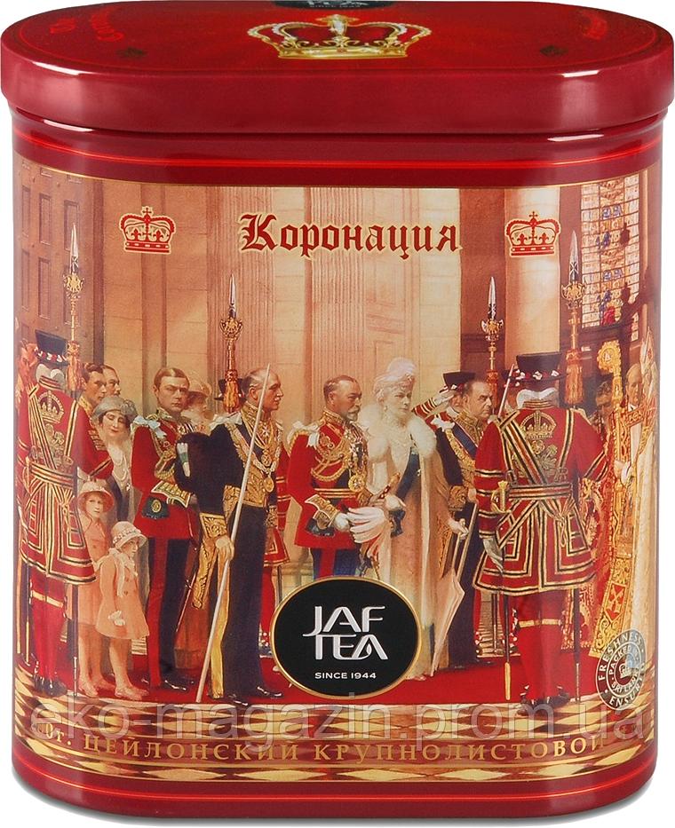 Чай Коронация 200гр, ж/б