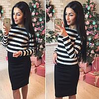 Костюм юбка-черная кофточка в полоску