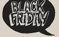 Black Friday for Black Fiber!!! только 24.11.2017 - 50 % на ФИБРУ П/П BLACK!!!!