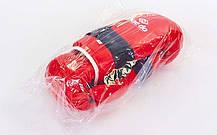 Перчатки для тхэквондо PU DAEDO VL-5823-R, фото 3