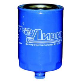 Фильтр топливный (закруч.) Д-243. Д-245 ФТ020-1117010, фото 2