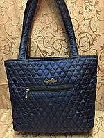Женские сумка стеганная стильная cумкa-мода/Дутая Сумка женская спортивная только оптом