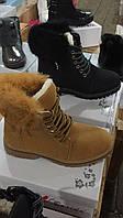 Зимние детские ботинки Размеры 30-35