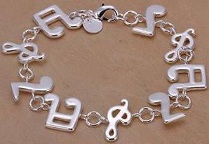 Браслет Tiffany (TF10). Покрытие серебром 925