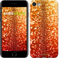 """Чехол на iPhone 7 Звездная пыль """"1743c-336-2911"""""""