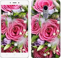 "Чехол на Xiaomi Redmi Note 4 Нежность ""2916c-352-2911"""