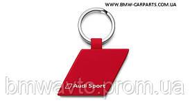 Брелок Audi Sport Key Ring, Rhombus, Снят с производства!