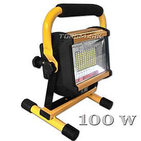 Много диодный светильник 100 Вт., переносной с аккумулятором. Переносной светодиодный прожектор 100 Вт.,