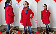 Детское пальто кашемировое весна-осень рост 122 - 140 см, фото 3