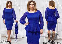 Нарядное гипюровое платье большого размера недорого в интернет-магазине Украина ( р. 48-54 )