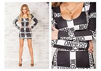 Короткое стильное  платье Москино