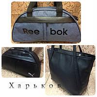 Отличное качество, отдых, спортивная сумка.Производство Украина(М\Ж)(только ОПТ)