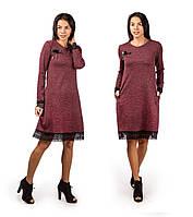 Платье женское купить оптом по низкой цене