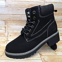 Зимние ботинки в стиле Тимберленд черный