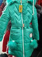 Модная теплая детская курточка