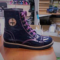 Демисезонные ботинки для девочек р.36 FS-collection