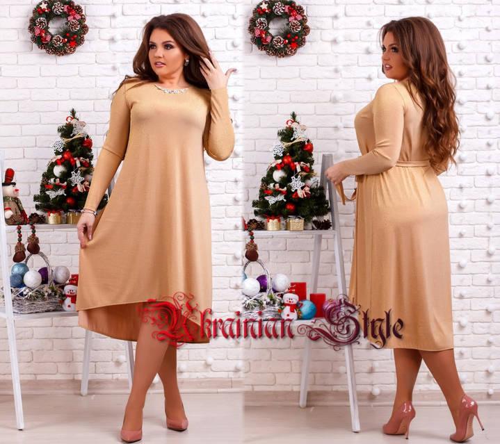 платья средней длины больших размеров