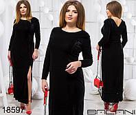 Вечернее платье большого размера недорого в интернет-магазине Украина ( р. 48-54 )