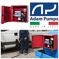 Колонка для дизельного топлива Adam Pumps ARMADILLO