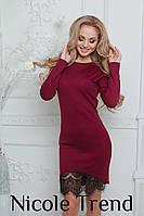 Платье женское , трикотаж + кружево ! , фото 1