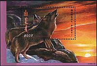 Монголия 1999 - волки - блок MNH XF