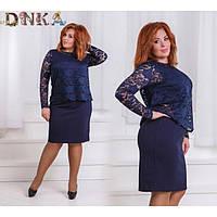 Комплект Платье женское большого размера+Блузон G-д1276 синий