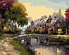 VP141 Набор-раскраска по номерам Каменный мост худ. Кинкейд Томас