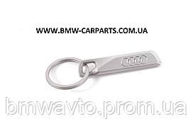 Металлический брелок Audi Key Ring -Audi Rings