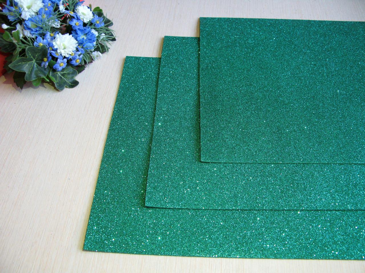 Глиттерный фоамиран 2 мм, р-р 20 на 30 см. Зеленый  7 грн - 1 шт.